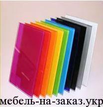 мебельное цветное стекло