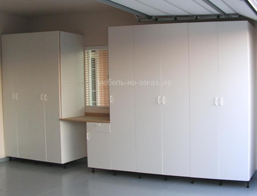 шкафы для гаража на заказ Киев