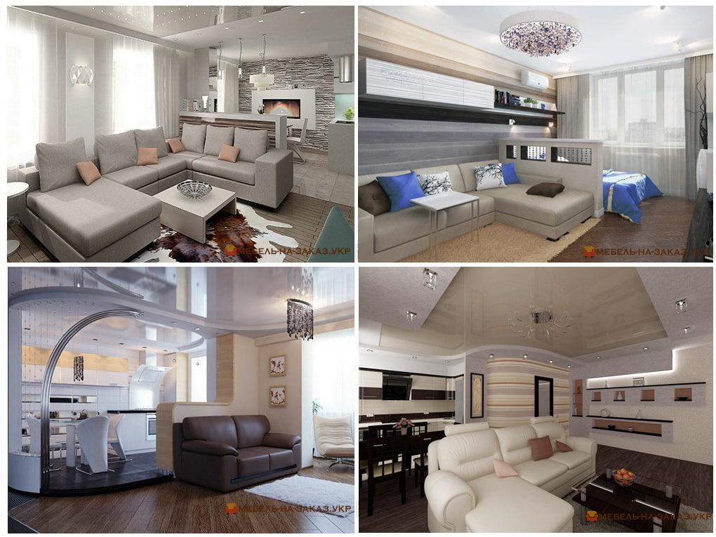 разделение диваном пространства