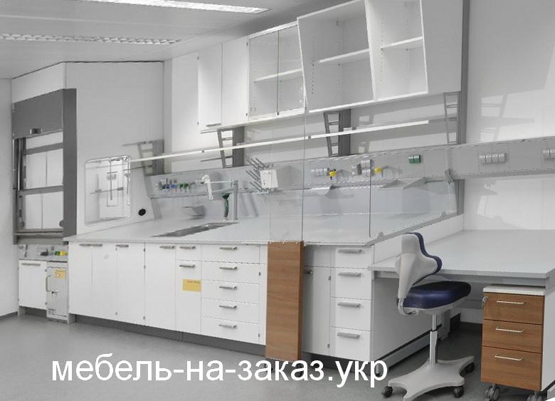 мебель для самологического кабинета