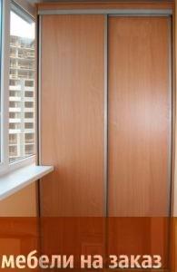 Шкафы-купе на балкон производство мебели.