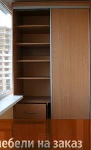 Производство корпусной мебели для балкона.