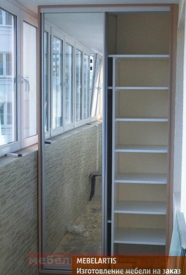 влагоустойчивый шкаф на балкон на заказ в Сант питербург