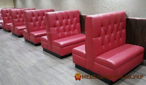 кресла для кафе оптом