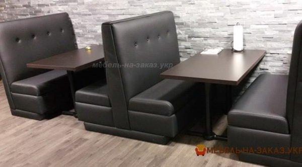 двухсторонние кресла для кафе