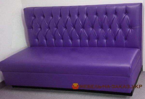 сиреневый диван для кафе на заказ