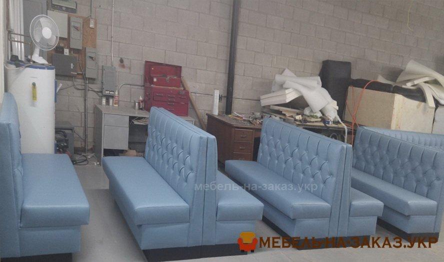 мягкая мебель в ресторан голубого цвета на заказ