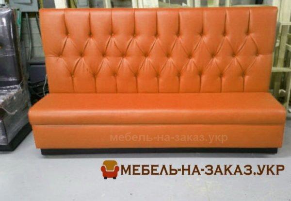 рыжий диван в ресторан