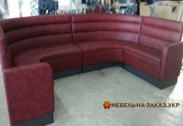 полукруглый диван для ресторана