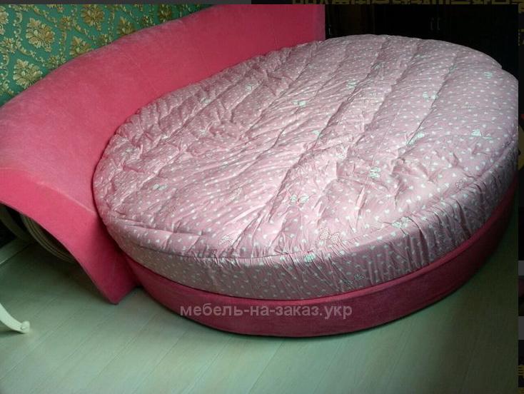 розовая круглая кровать