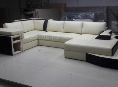 умный п-образный диван на заказ