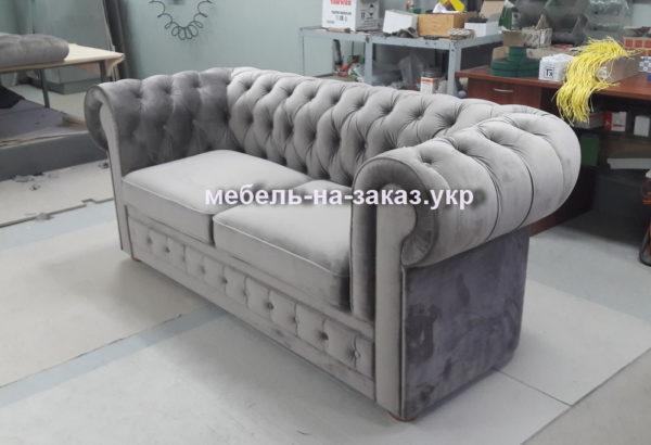 вельветовый серый диван