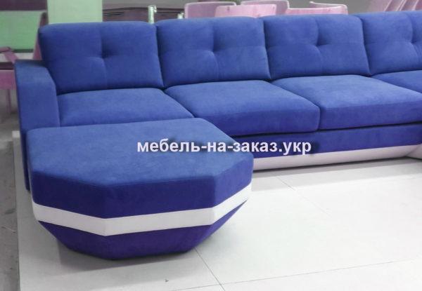 Синий П образный диван