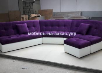 П образный диван на заказ в Киеве