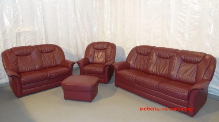 гарнитур кожаной мягкой мебели