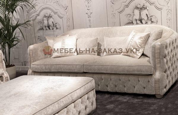 диван классический