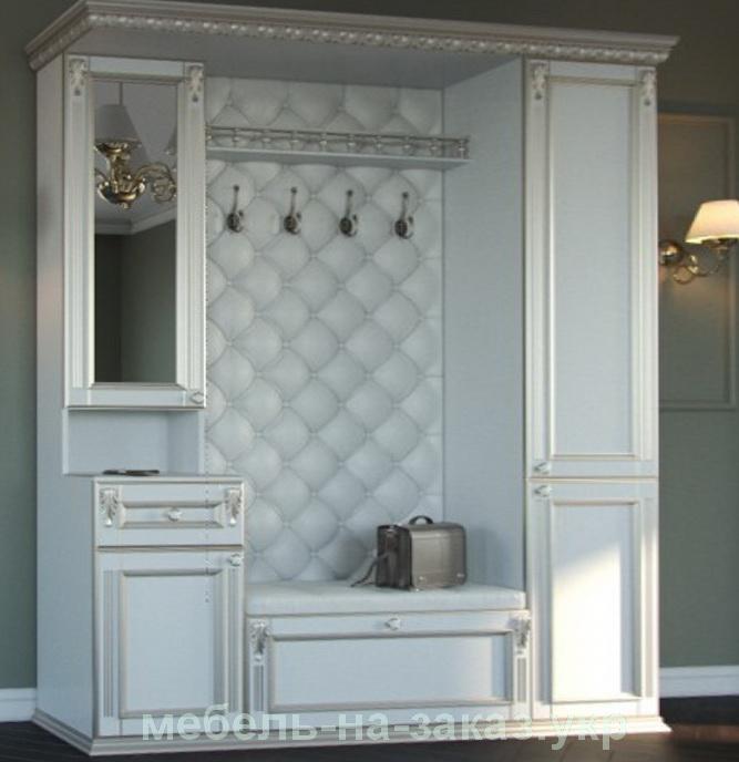 классическая мебель для прихожей белого цвета