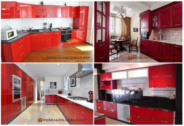 красные кухни Ирпень