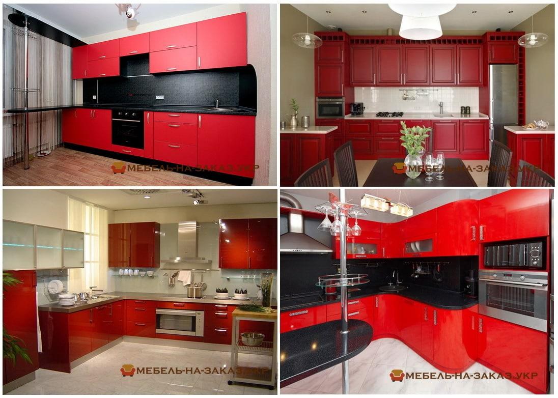 кухни красного цвета