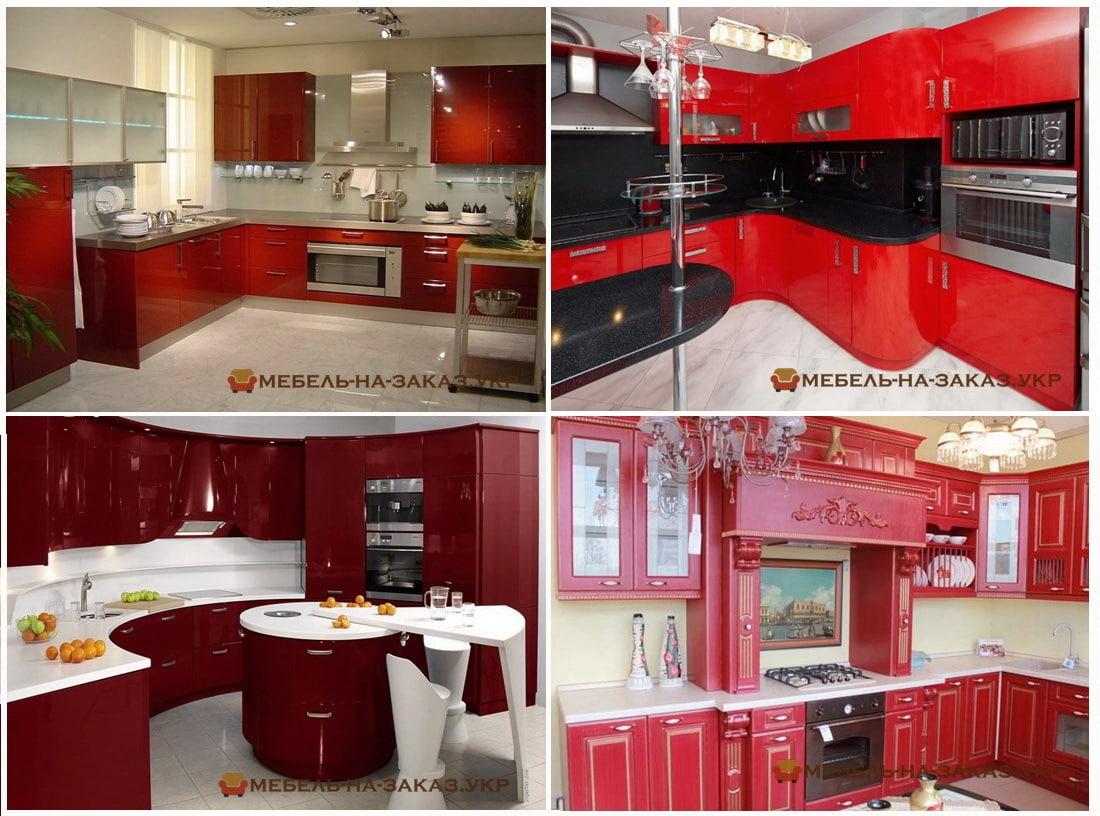 фотографии красной кухни