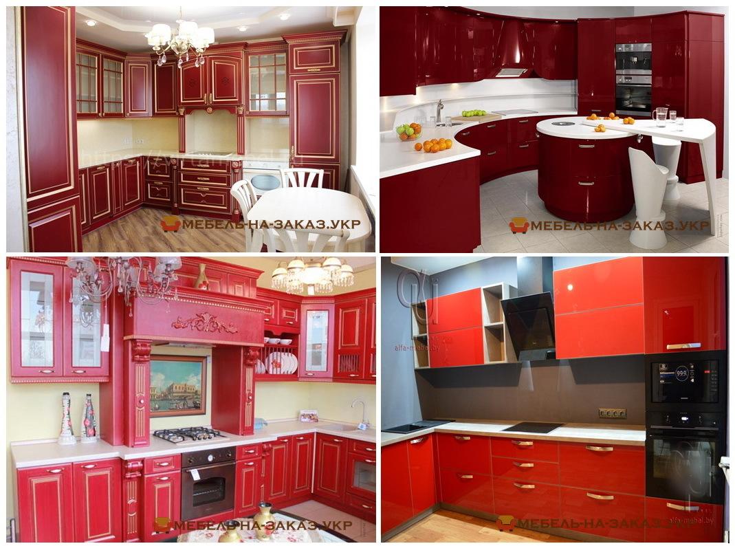 кухня с красными фасадами