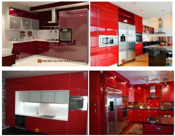 кухня с красными фасадами под заказ