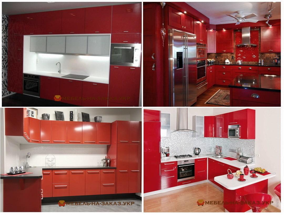 изготовление кухни красного цвета
