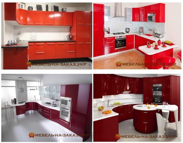 круглая красная кухня Киев