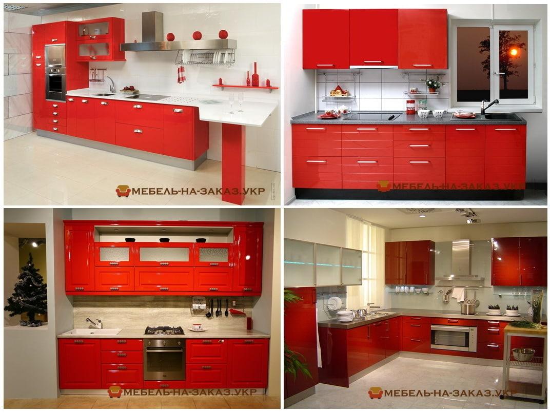 выбрать красную кухню