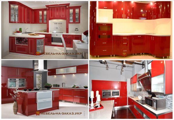 расцветка красной кухни