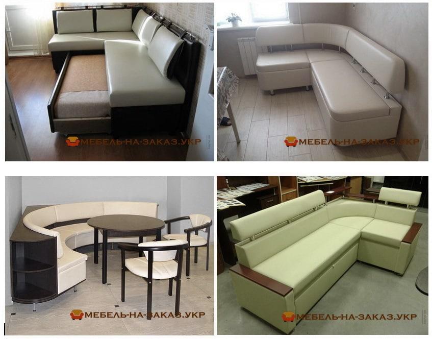 угловой диван для кухни на заказ в Киеве