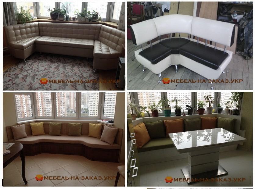 угловой диван для кухни на заказ Киев
