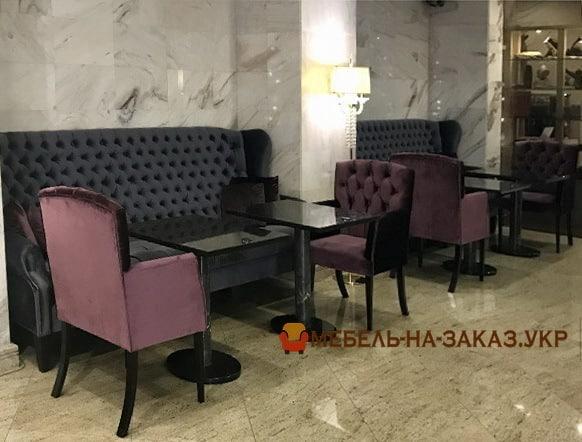 мягкая мебель для отеля в ресторан