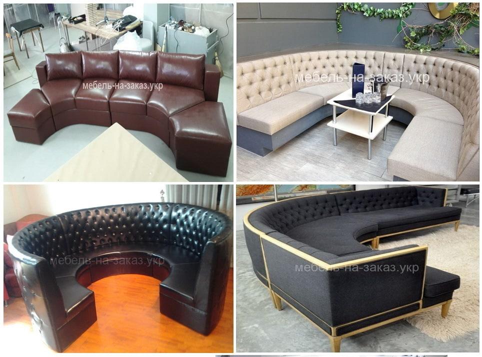 радиусный угловой диван для кухни на заказ