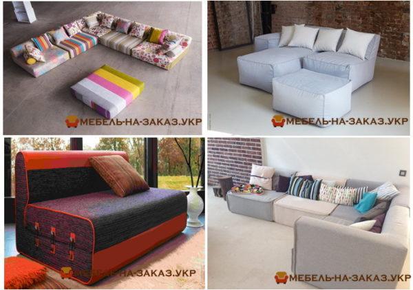 бескаркасная мягкая мебель под заказ