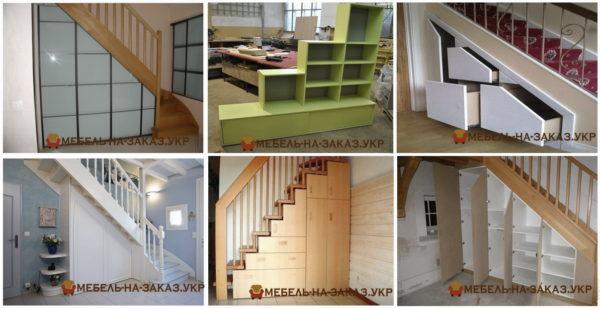 заказать мебель под лестницу корпусную и мягкую