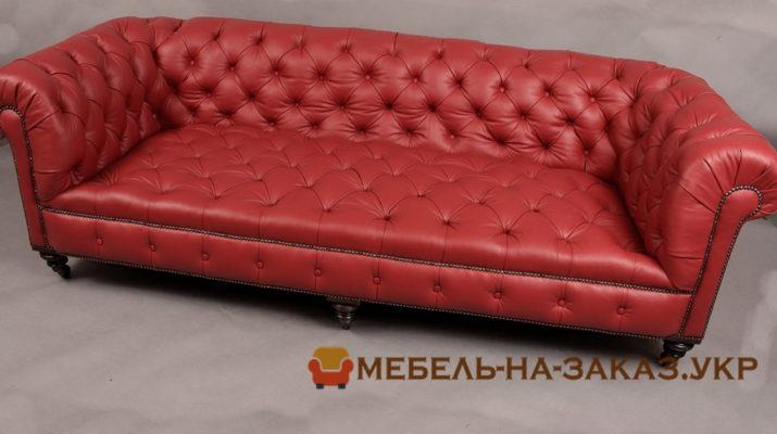 красный диван честер