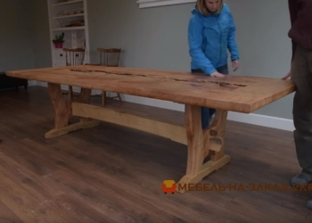 дорогой деревянный стол