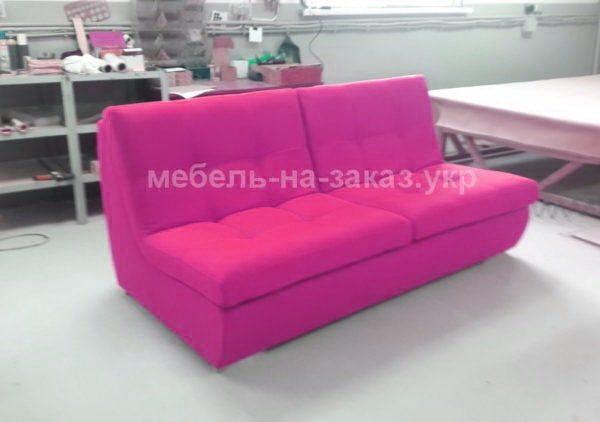 диван хай тек розовый