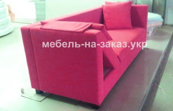 дизайнерский розовый диван
