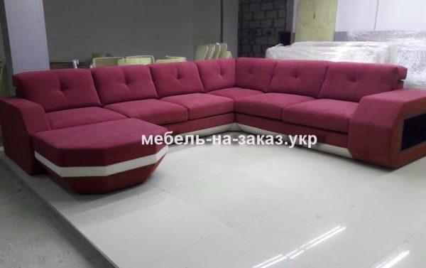 розовый диван в студию на заказ