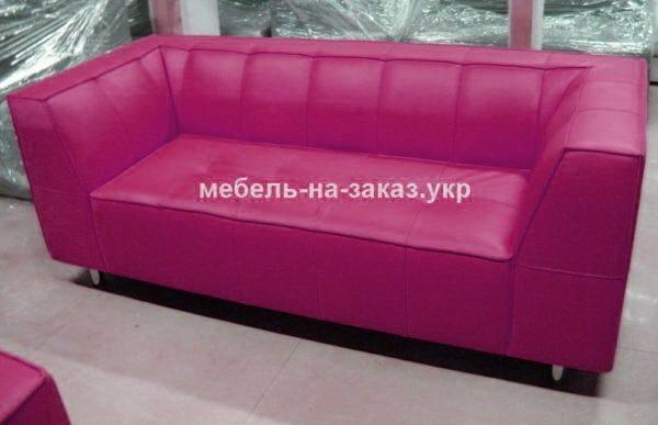 прямой диван пинк