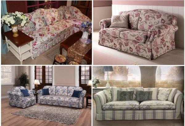 диван «прованс»