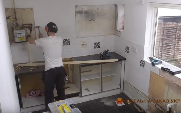 разобрать старую кухню