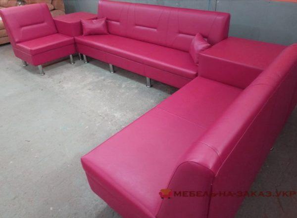 п образная розовая мягкая мебель в Киеве
