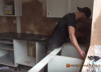 разборка и сборка кухонной мебели в БУче