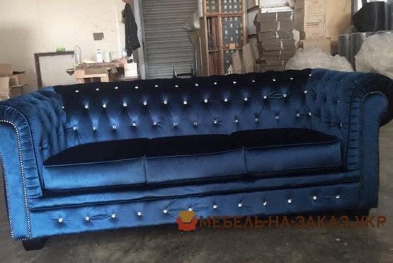 синий диван со стразами на заказ