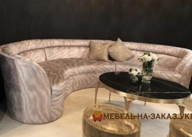радиусный бежевый диван