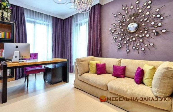 диван для гостиной лососевого цвета
