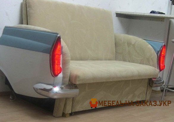 диван в виде автомобиля Москвич под заказ
